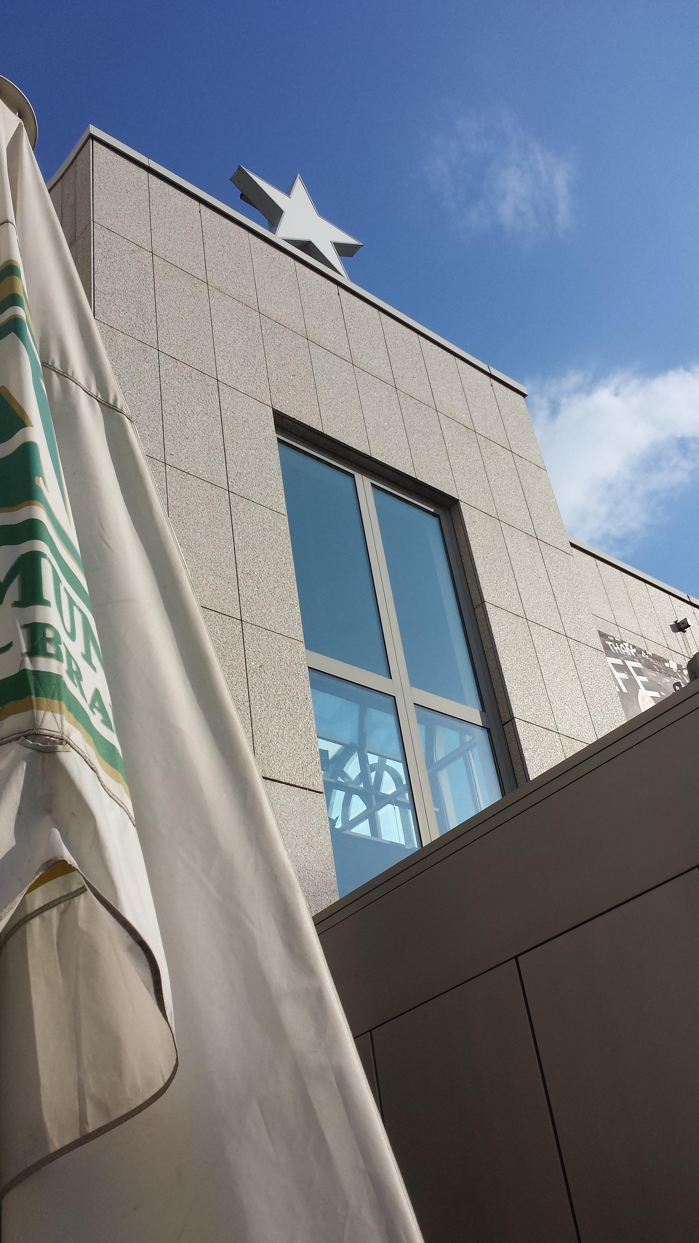 Eingangsportal des Schauspielhauses Dortmund; Foto: Stille
